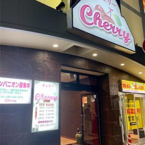 今回は熊本流。お風呂やチェリー in 熊本