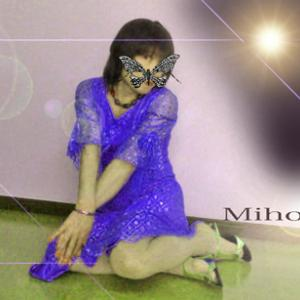 女装Photo . 美穂の紅茶の時間です.Blog