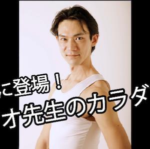 明日は藤野暢央さんの直感力WS!!