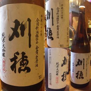 """""""1351盃目 刈穂(純大45・全国金賞酒)"""""""