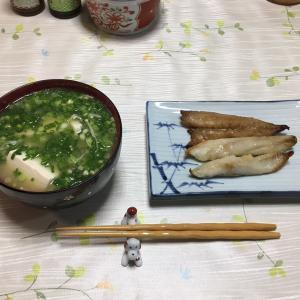 551 たっぷり小ねぎとえのきのお豆腐汁,ホッケとアジの一夜干し