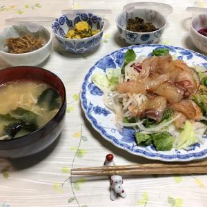 616 鱸(スズキ)のごまカルパッチョ風サラダ