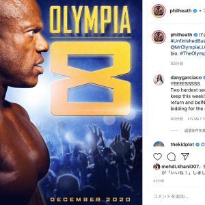 フィルヒースがミスターオリンピア 2020で戻ってくる!