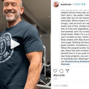 Lee Labrada,60歳でも素晴らしい身体を披露!
