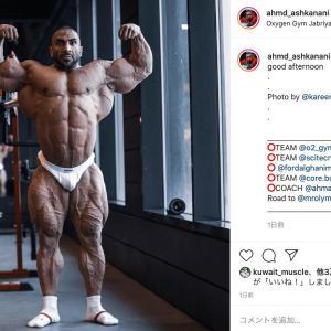 【オリンピア 2020注目選手】Ahmd Ashkanani