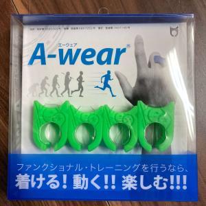 「握り」を改善し効率UP!A-wear 指サックレビュー
