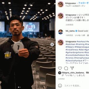 湯浅幸大選手がオリンピア出場へ!メンズフィジーク東京プロ結果