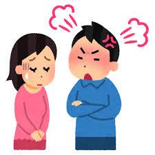 夫が変わってくれたら、幸せが戻ってくるって…私は思い込んでいた ( ´゚д゚`)アチャー