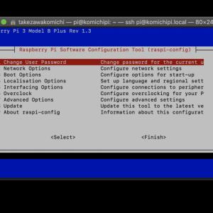 【ラズパイ】【第二回】Raspberry Pi 3 model B +のセットアップ ~ヘッドレスインストール~