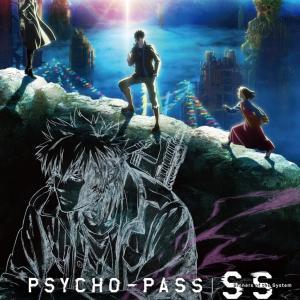 【感想・映画】【ネタバレあり】『PSYCHO-PASS サイコパス Sinners of System Case.3 恩讐の彼方に_』