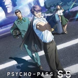 【感想・映画】【ネタバレあり】『PSYCHO-PASS サイコパス Sinners of System Case.2 First Guardian』