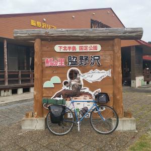 津軽・下北遠征(野辺地-脇野沢) 2019年8月12日