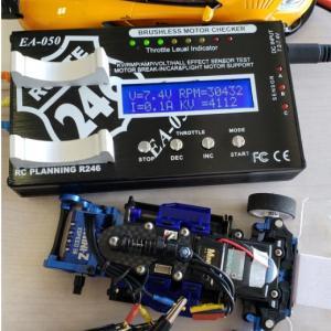 【Mini-Z】青モーターのKV値を測定してみた ~体感と実際の値との違いを確認する~