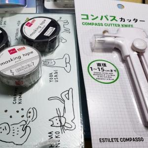 【Mini-Z】100均アイテム達の紹介!~マスキングテープ、ペーパーカッター、強化ガラスプレート~