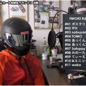 【Mini-Z】ファイブミニッツジムカーナ視聴者グランプリの課題 ~第2回のリザルトから分析~