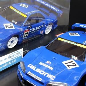 ミニッツMサイズ、Lサイズのボディを入手!  ~FD3S RX-7 と カルソニック ニッサン GT-R R34~