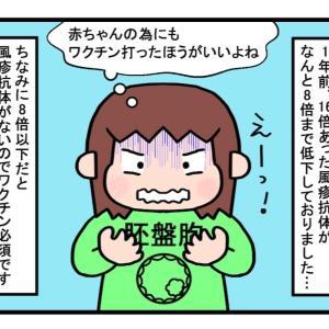 【WEB連載】第26話更新のお知らせ