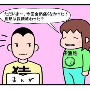 【WEB連載】第27話更新のお知らせ