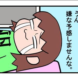 【2周期目】不穏な卵胞チェック