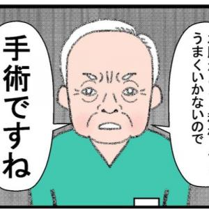 【WEB連載】第31話更新のお知らせ