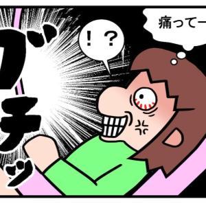 【WEB連載】第32話更新のお知らせ