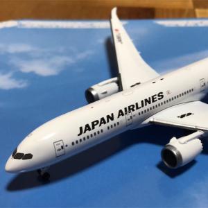「JAL旅客機コレクション」創刊号が届きました!初回は787-9型!