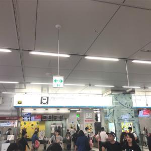 300円で新幹線に乗れる⁉︎「博多南線」に乗ってきた