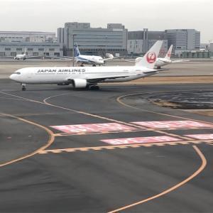 JALとハワイアン航空の独禁法適用除外却下・・・憧れのハワイ航路の競争の行方は?