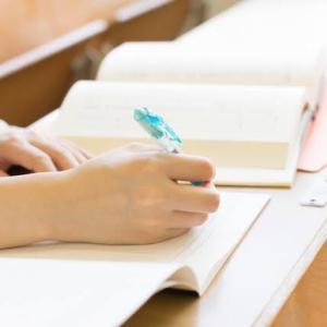 公開!私の宅建士試験5ヶ月合格法!!