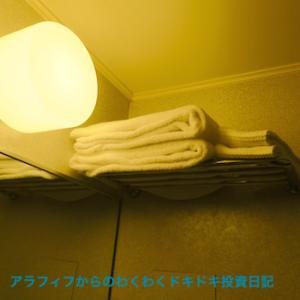 3泊4日で京都旅行③ おすすめは三井ガーデンホテル京都四条