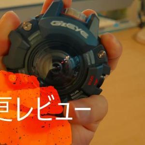 個性が光る!カシオのアクションカムGZE-1レビュー【動画あり】