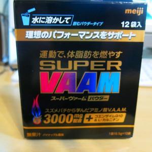 ヴァーム(VAAM)で脂肪をエネルギーに変えろ!