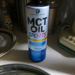 MCTオイルで脂肪をエネルギーに変えろ!