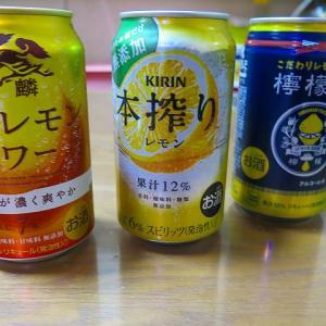 レモンサワー 飲み比べて選ぶ最高の1缶【チャレンジャー】