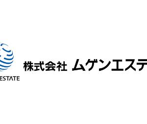 ムゲンエステート【3299】からクオカード1,000円相当が到着!