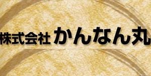 かんなん丸【7585】から株主優待券2,500円相当が到着と配当金が入金!