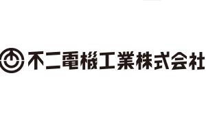 不二電機工業【6654】からクオカード500円相当が到着と配当金が入金!