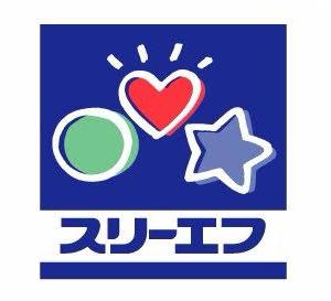 スリーエフ【7544】から株主優待券2,000円相当が到着と配当金が入金!