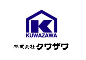 クワザワ【8104】からクオカード2,000円相当が到着と配当金が入金!