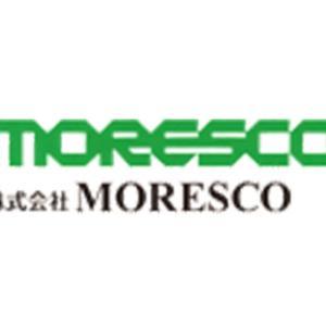 MORESCO【5018】から株主優待2,000円相当のギフトが到着と配当金が入金!