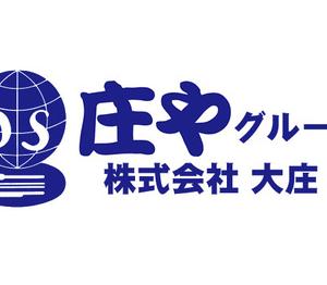 大庄【9979】から株主優待券2,500円相当が到着と配当金が入金!
