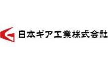 日本ギア工業【6356】からクオカード1,000円相当が到着と配当金が入金!