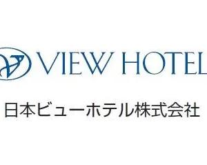 日本ビューホテル【6097】から株主優待券2,000円相当が到着と配当金が入金!