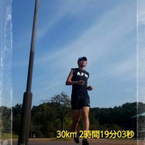 今月最終日は30km走