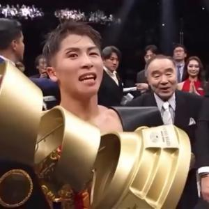 WBSSチャンピオン井上尚弥