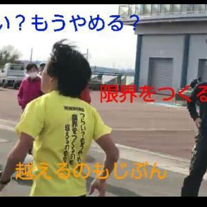 木曽三川マラソンレポ③ レース編後半
