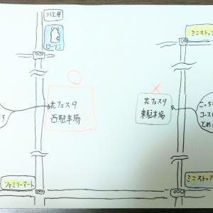 可児シティマラソン2020レポ(全力レビュー)①