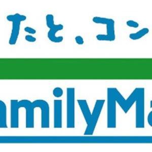 可児シティマラソン2020レポ(全力レビュー)②