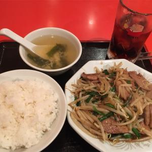 Go To Eat ニラレバ炒めライス&コーラと地雷カレー