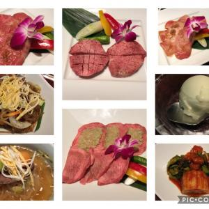 Go To Eat じゃない叙々苑とGo To Eat 麻婆茄子